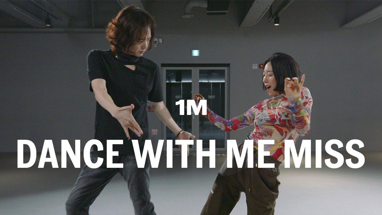 유튜버 댄스 동영상 Dance With Me 아가씨
