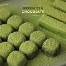 유튜버 요리 레시피 녹차 파베 & 연유 초콜릿 만들기