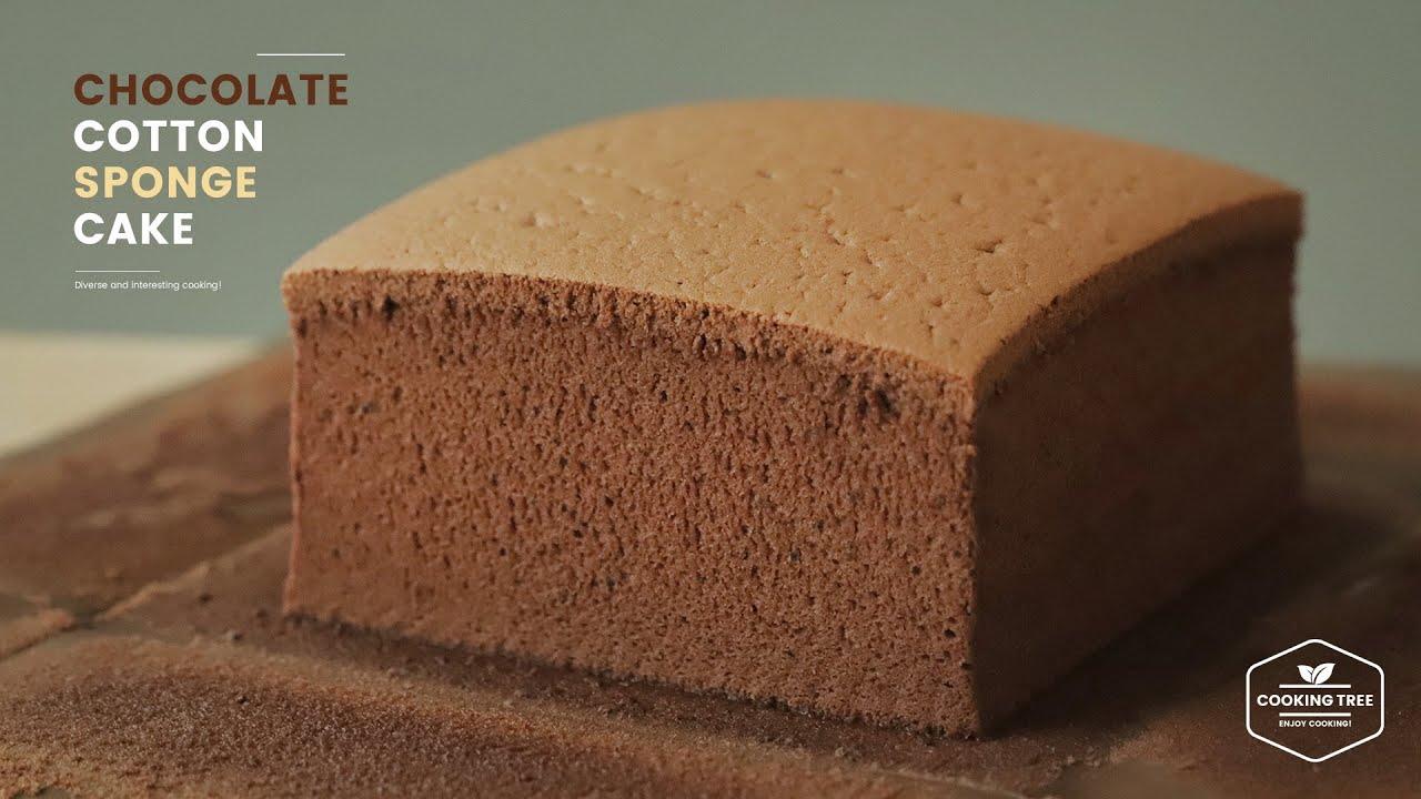 유튜브동영상 요리 레시피 초콜릿 코튼 스폰지 케이크 만들기, 초코 대만 카스테라