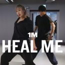 댄스 유튜버 Grace Carter - Heal Me / Jin Lee x Tarzan Choreography