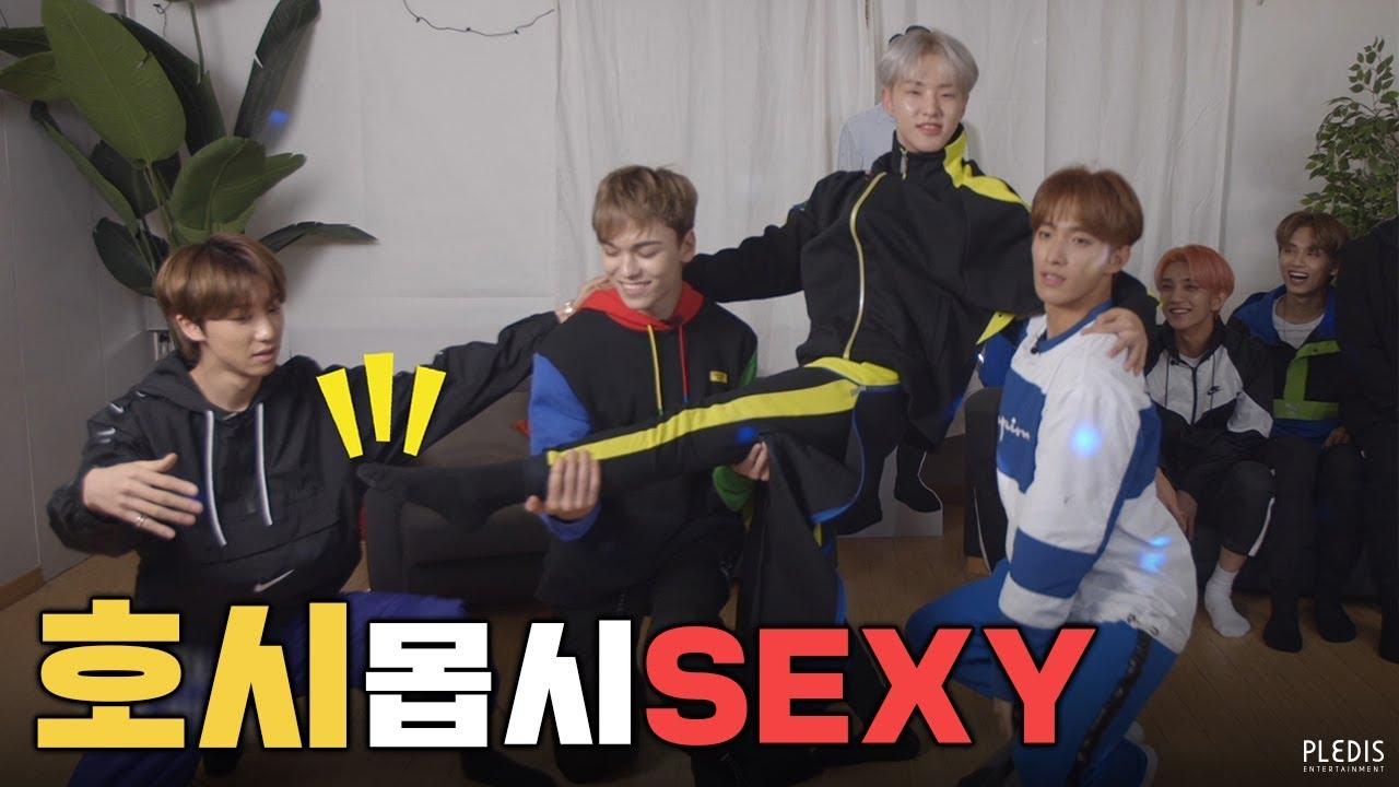 유튜브동영상 SEVENTEEN 유튜버 손가락 컬링 번외 경기 feat. 섹시 댄스 벌칙