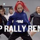유튜브 동영상 댄스 Missy Elliott - PEP RALLY Remix