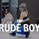 댄스 유튜버 Rihanna - Rude Boy / Youn Choreography