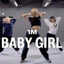 댄스 유튜버 Bryce Vine - Baby Girl / Beginner's Class