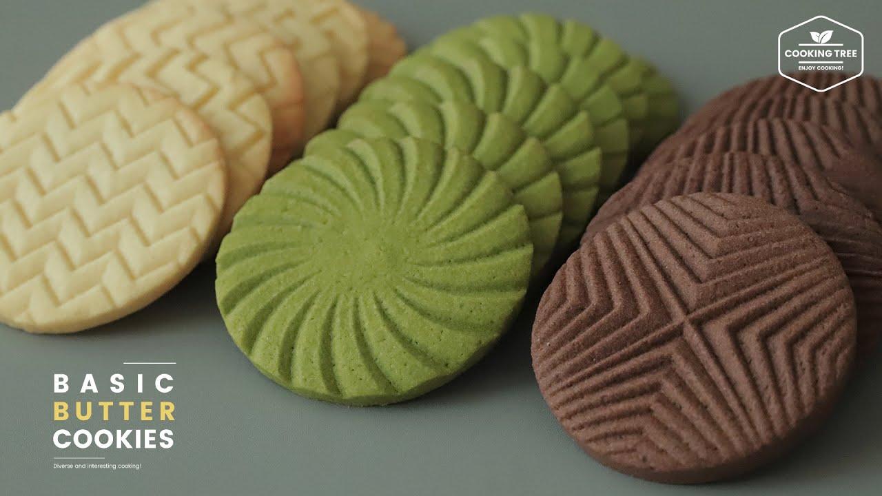 유튜버 요리 레시피 기본 버터 쿠키 3종 만들기, 아이싱 쿠키