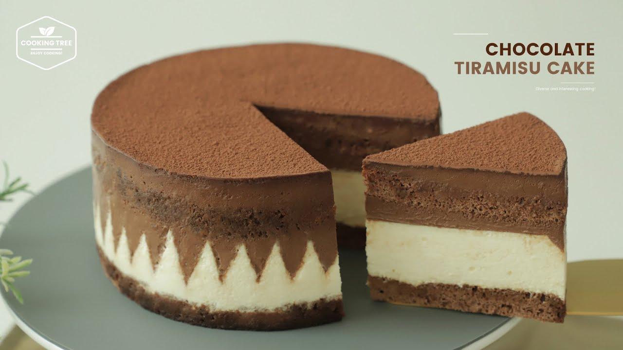 요리 유튜버 초콜릿 티라미수 케이크 만들기