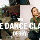 댄스 유튜버 LIVE DANCE CLASS / Debby Choreography