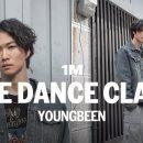 댄스 유튜버 LIVE DANCE CLASS