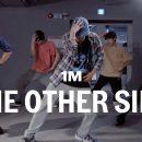 댄스 유튜버 SZA, Justin Timberlake - The Other Side