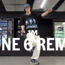 댄스 유튜버 Young Nudy - Zone 6 Remix ft Future & 6lack