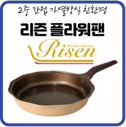 리즌 플라워팬 인덕션 후라이팬 프라이 28 팬 웍 코팅 궁중 스테인리스 볶음 5종 세트