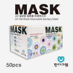판다그램 숨쉬기편한 살균 공산품 3중 MB 필터 덴탈 마스크